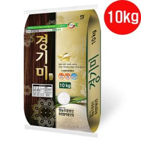 국내산 100% 경기미(10kg) / 무료배송