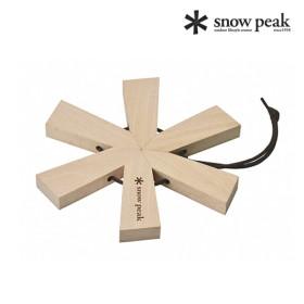 [snow peak]스노우피크 아스타리스크 포트스텐드 (CS-209) 냄비받침/별모양