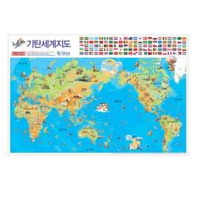 세계지도포스터(지정일 일괄 우편발송)