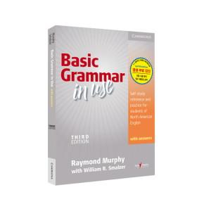 베이직 그래머인유즈(Basic Grammar in Use/세이펜미포함)